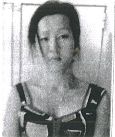 Truy nã thiếu phụ Lỗ Trần Huy Hoàng, sẹo ngón út trái - Ảnh 1.