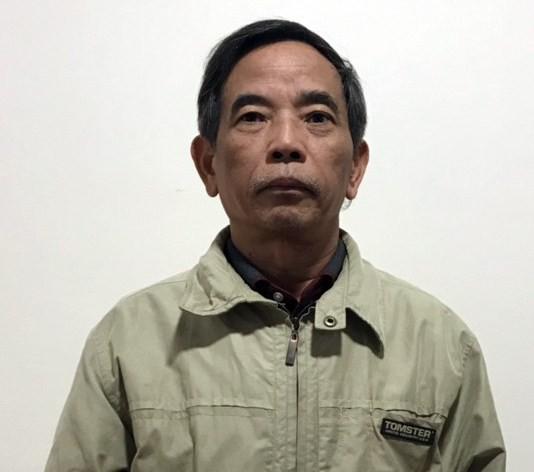 Cựu chủ tịch BIDV Trần Bắc Hà bị khởi tố bổ sung - Ảnh 3.