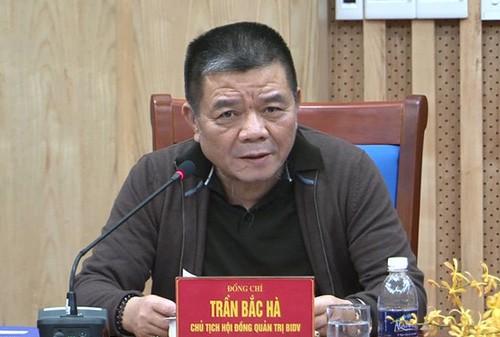 Cựu chủ tịch BIDV Trần Bắc Hà bị khởi tố bổ sung - Ảnh 1.
