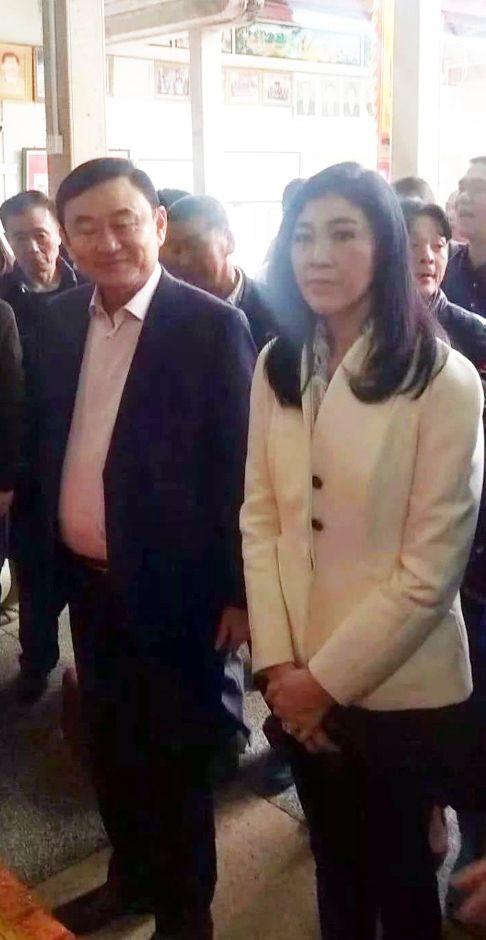 Ông Thaksin và bà Yingluck về thăm tổ tiên ở Trung Quốc - Ảnh 3.