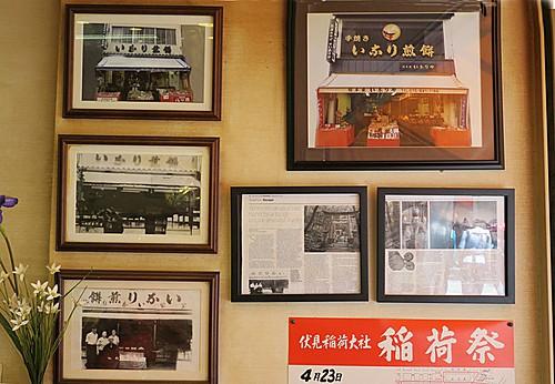 Tiệm bánh tiên tri ở Nhật Bản - Ảnh 3.