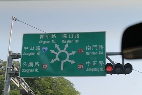 6 điều cần biết khi đi Đài Loan - Ảnh 2.