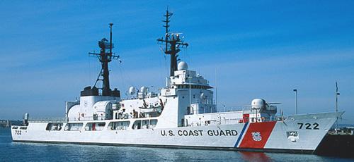 Người Phát ngôn trả lời câu hỏi Mỹ sắp chuyển giao cho Việt Nam một tàu tuần tra? - Ảnh 1.