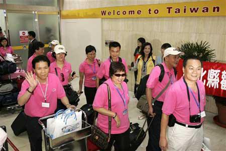 Đài Loan bắt 10 người vẽ đường cho tình báo Trung Quốc xâm nhập - Ảnh 1.