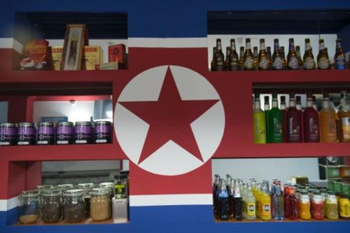Bên trong quán cà phê Triều Tiên duy nhất ở Tây Ban Nha - Ảnh 2.