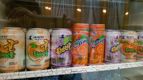 Bia Sài Gòn, nước cam Việt trong cửa hàng ở Triều Tiên - Ảnh 14.
