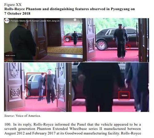 Dàn siêu xe của ông Kim Jong-un bị LHQ điều tra - 1