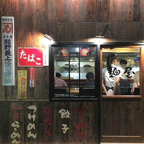 Lạc bước Tokyo giữa lòng Sài Gòn hoa lệ - Ảnh 3.