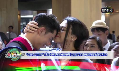 Nine Naphat - mỹ nam 23 tuổi khuynh đảo màn bạc Thái Lan - Ảnh 2.