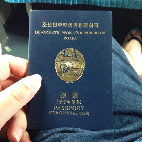 Cuốn hộ chiếu ít người nhìn thấy của công dân Triều Tiên - Ảnh 2.
