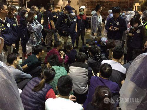 Đài Loan truy tố 2 người Việt trong vụ 148 du khách Việt mất tích - Ảnh 1.