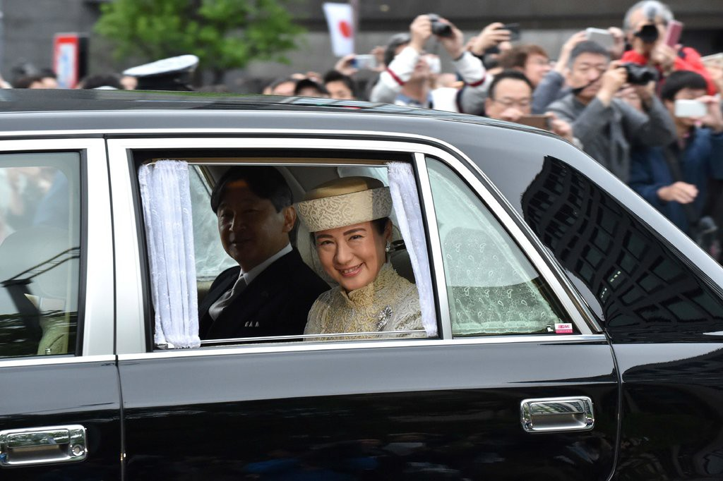 [eMagazine] Lễ thoái vị của Nhật hoàng Akihito đã diễn ra thế nào? - Ảnh 4.