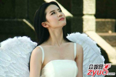 Bí quyết giữ mãi vẻ đẹp từ trẻ đến khi 30 của Lưu Diệc Phi - Ảnh 10.