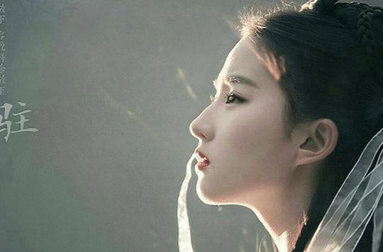 Bí quyết giữ mãi vẻ đẹp từ trẻ đến khi 30 của Lưu Diệc Phi - Ảnh 1.