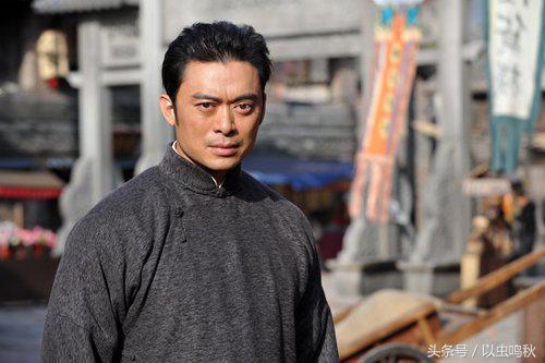 Tài tử Thiên long bát bộ bị tố mượn phí chia tay rồi quỵt nợ  - Ảnh 3.