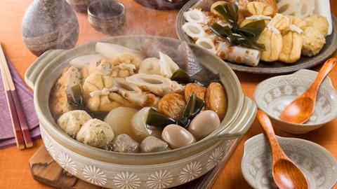 7 món ăn đường phố tạo nên đỉnh cao của ẩm thực Tokyo - Ảnh 9.