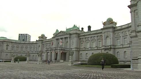 Hoàng gia Nhật Bản sở hữu những bất động sản nào - Ảnh 3.