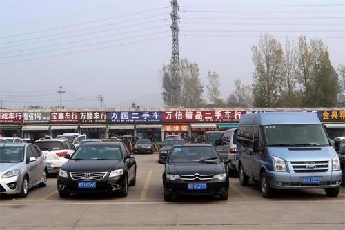 Trung Quốc sẽ xuất khẩu ôtô cũ đi các nước - Ảnh 1.