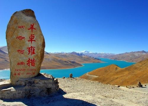 Những điều ít người biết về Tây Tạng - Ảnh 1.
