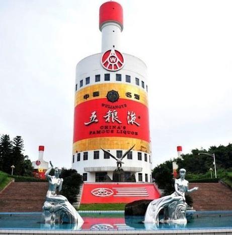 Những công trình kiến trúc kỳ lạ ở Trung Quốc - Ảnh 12.