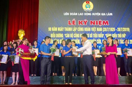 Hà Nội: Biểu dương 90 cán bộ Công đoàn cơ sở tiêu biểu - Ảnh 1.