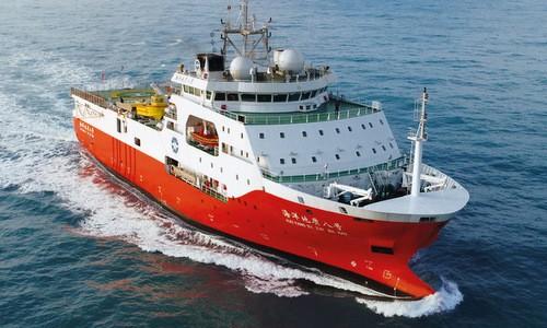 Nhóm tàu Hải Dương 8 của Trung Quốc rời vùng biển Việt Nam - Ảnh 2.