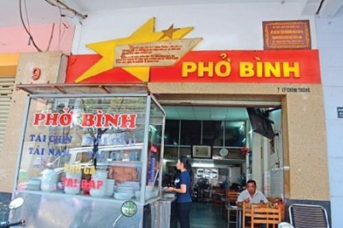 Tour du lịch Biệt động Sài Gòn, tại sao không! - Ảnh 2.