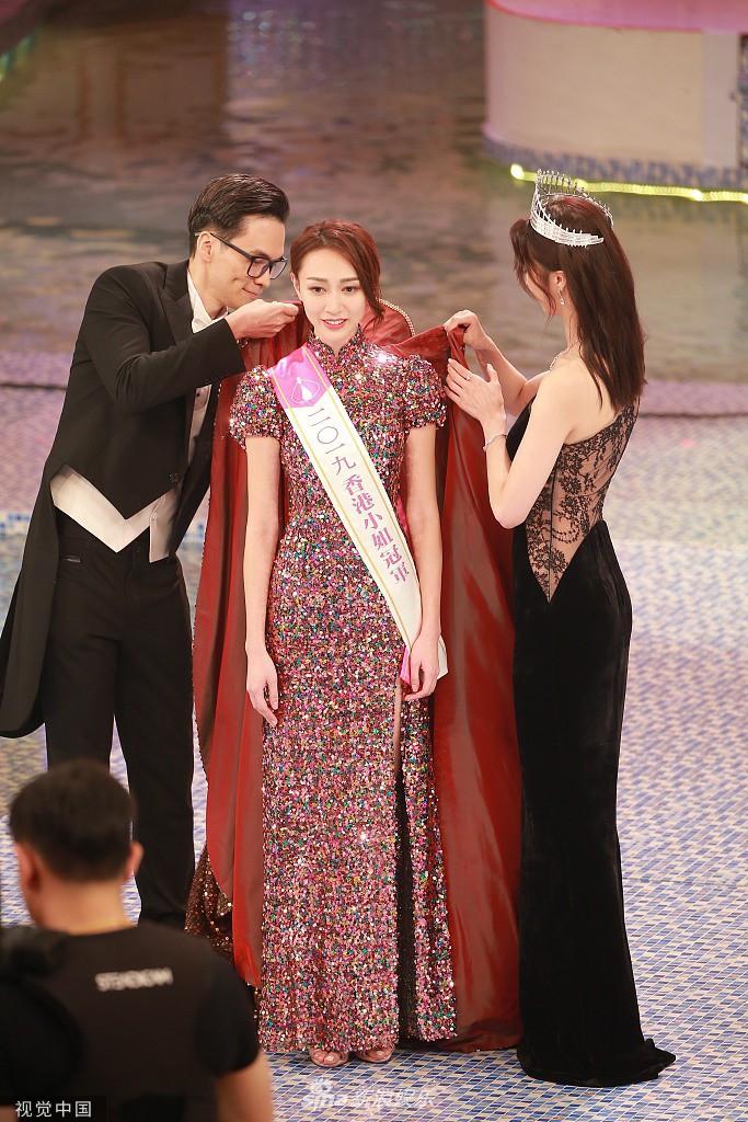 Tiểu Quách Khả Doanh đăng quang Hoa hậu Hồng Kông 2019 - Ảnh 1.