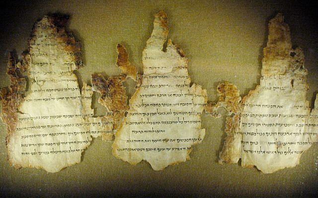 Cổ văn Biển Chết tiết lộ phép lạ làm những vật chất 2.000 năm không tan rã - Ảnh 1.