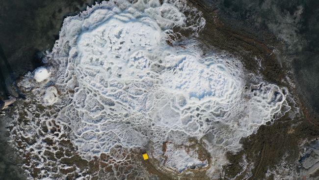 Sốc với cấu trúc ngoài hành tinh xuất hiện ngay trên trái đất - Ảnh 2.