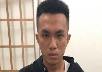 Gã trai dùng ảnh nóng uy hiếp bạn gái hơn 11 tuổi ở Đồng Nai - Ảnh 1.