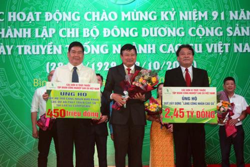 Đóng góp gần 5,6 tỉ đồng xây dựng làng công nhân cao su - Ảnh 1.