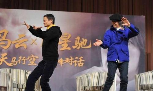 """Châu Tinh Trì nói gì trước câu hỏi """"nhạy cảm"""" của tỷ phú Jack Ma? - Ảnh 1."""