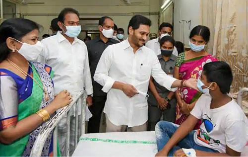 Bệnh lạ ở Ấn Độ làm hàng trăm người nhập viện - Ảnh 2.