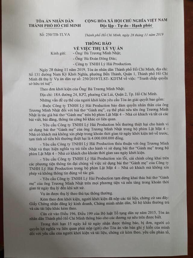 Ca sĩ Lý Hải bất ngờ bị kiện đòi bồi thường 4 tỉ đồng - Ảnh 4.