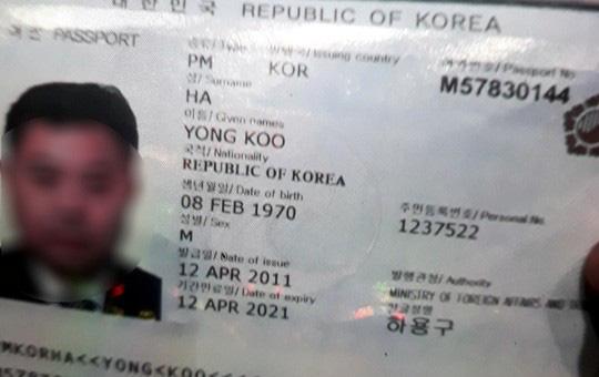 Thanh Hóa, Cần Thơ, Kiên Giang cách ly 25 người trở về từ Daegu, Hàn Quốc - Ảnh 6.