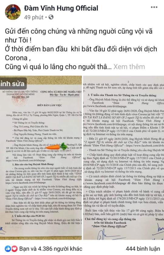 Đàm Vĩnh Hưng thừa nhận đã thiếu trách nhiệm khi thông tin về dịch nCoV - Ảnh 1.