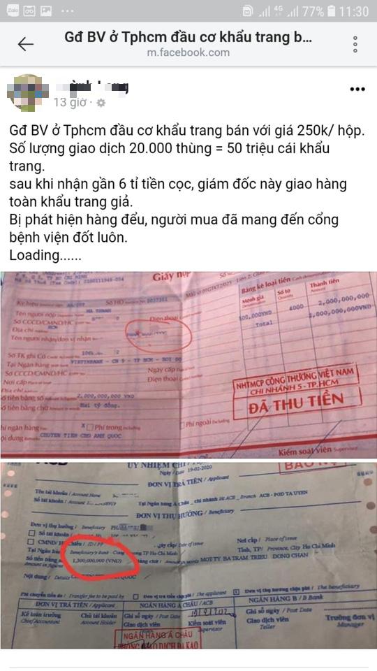 Vì sao không khởi tố vụ giám đốc Bệnh viện quận Gò Vấp bị tố đầu cơ khẩu trang? - Ảnh 1.
