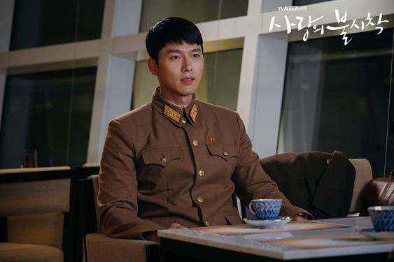 Hyun Bin: Ngôi sao độc thân hoàng kim - Ảnh 1.