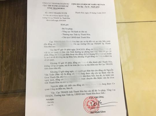 Trước khi tử vong, Chi cục trưởng thi hành án dân sự TP Thanh Hóa ăn cơm cùng sếp DN bất động sản - Ảnh 2.