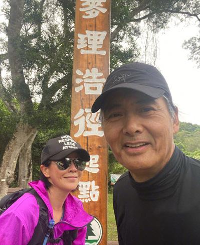 Châu Nhuận Phát leo núi cùng Lưu Gia Linh - Ảnh 1.