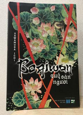 Bogiwan - Quỷ săn người - Sự yếu hèn bên trong con người - Ảnh 1.