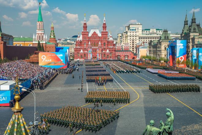 Nga: Hoành tráng lễ duyệt binh kỷ niệm 75 năm Ngày Chiến thắng - Ảnh 1.