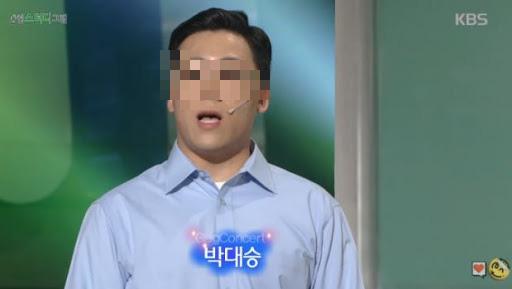 Rộ tin kẻ đặt camera quay lén nhà tắm nữ ở đài KBS là một nghệ sĩ - Ảnh 2.