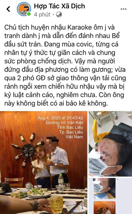 """Làm rõ thông tin """"Chủ tịch huyện hát karaoke ôm, đánh nhau bể đầu sứt trán"""" - Ảnh 1."""