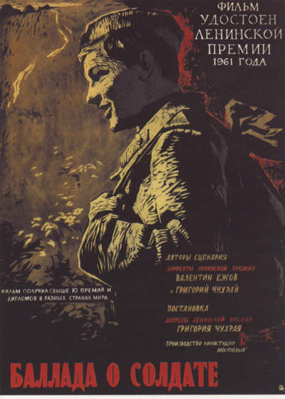 """Cuộc thi viết """"Từ trong ký ức"""": Nhớ thời xem phim Liên Xô - Ảnh 2."""