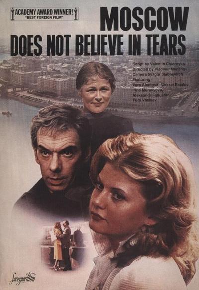 """Cuộc thi viết """"Từ trong ký ức"""": Nhớ thời xem phim Liên Xô - Ảnh 1."""