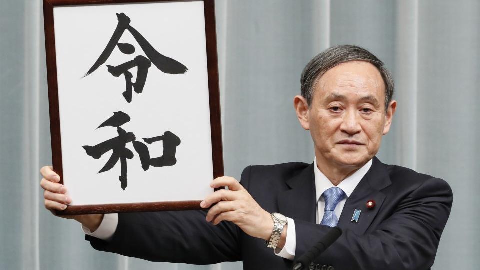 [eMagazine] Suga Yoshihide: Từ con trai người trồng dâu đến đỉnh cao quyền lực - Ảnh 12.