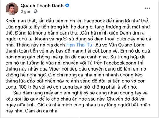 Vợ ca sĩ Vân Quang Long kể lại việc bị lừa 100 triệu đồng để đưa tro cốt chồng về nước - Ảnh 1.