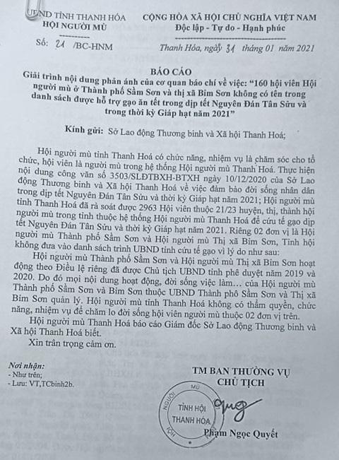 Vụ 160 người mù ở Thanh Hóa không được hỗ trợ gạo ăn Tết: Yêu cầu kiểm tra, xử lý - Ảnh 3.